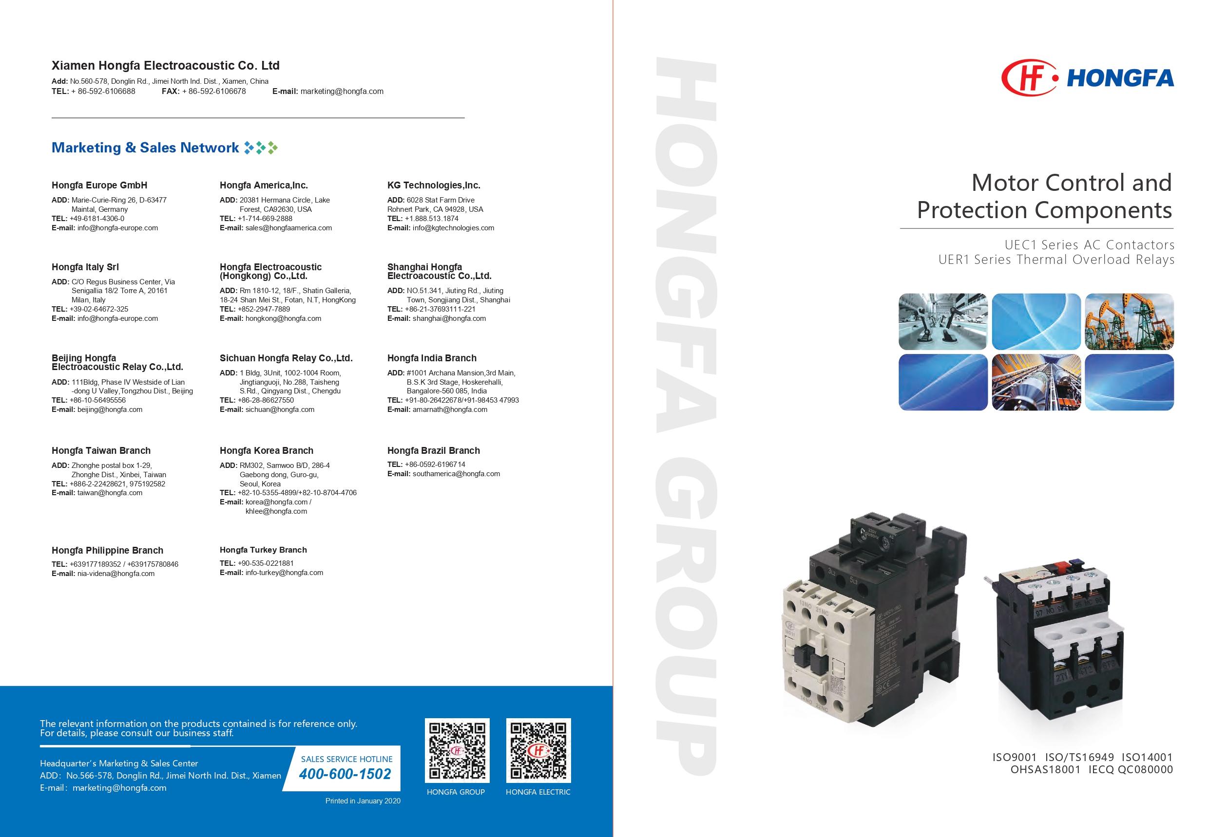 Hongfa Catálogo